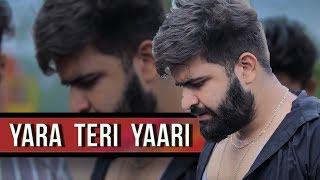Tere Jaisa Yaar Kahaan | Yaariyon Pe Kurbaan | Dostana | RISEOFTHEBHAI's