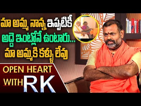 Swami Paripoornananda About His Parents | Open Heart with RK | ABN Telugu