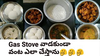 #Vlog How I Prepare Food without using a gas stove   Indian Cooking  without Gas Stove