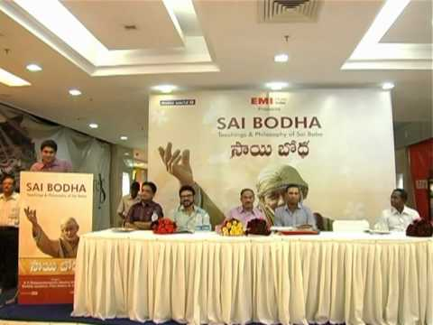 Sai Bodha Audio Release Function 2