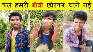 Prince Kumar Comedy   Prince Comedy   Prince Kumar   Vigo Video   PRIKISU Series   Part 154