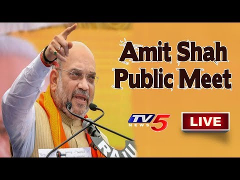 Amit Shah Public Meet Live | BJP Election Campaign | Telangana Elections 2018 | TV5 News Live