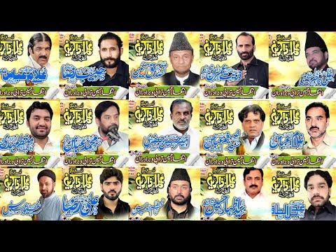 ???? Live Majlis-e-Aza | 12 April 2019 | Mangowal Gujrat ( www.Gujratazadari.com ) Part 1