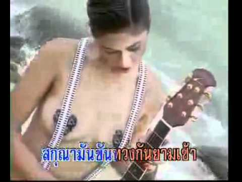 Sexy Music Video Thai Lao Song
