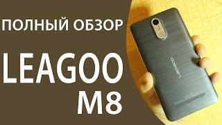 Полный обзор LEAGOO M8 - большой и добрый великан