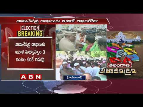 Assembly Elections Nomination Process to End Today | Telangana Polls | ABN Telugu