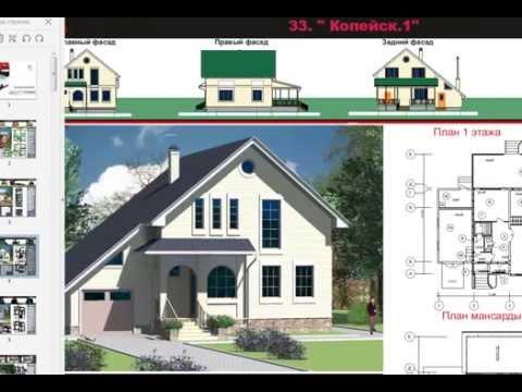 Разработка проекта дома – ПОЛЕЗНЫЕ и нужные советы архитектора