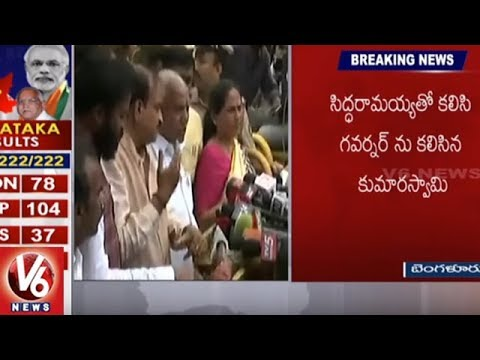Karnataka Election Results | BJP, Congress And JDS Leaders Meets Governor | V6 News