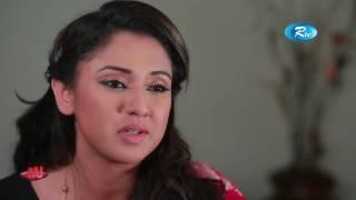 Bangla Romantic natuk 2017.... by nayeen& sioniya