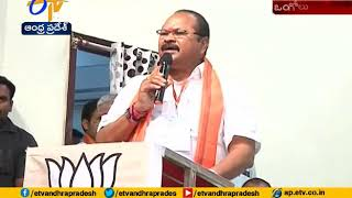 In AP, Drama Politics Going on in 4 And Half Years | BJP MP GVL