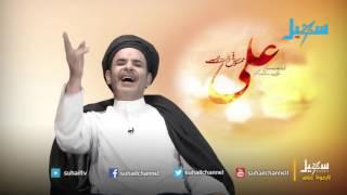 غاغة 2 - الحلقة 24  - محمد الأضرعي