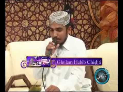 Qasida Burda Sharif Arabic By Qari Ghulam Habib Chishti Nizami On Sindhi Dharti-tv Channel video