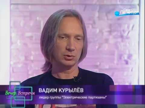 Вадим Курылев - Белая Песня