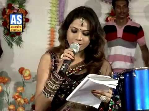 Ek Raat Mamta Ke Naam Part - 2 | Best Of Mamta Soni Shayri | Mamta Soni Shayri 2014 video