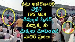 Trs MLA Padma Devender Reddy | CM Kcr | Telangana Politics | Top Telugu Media