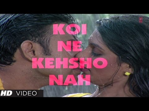 Kaali Raat Ma Song - Koi Ne Kehsho Nahi - Upcoming Gujarati Film 2013 video