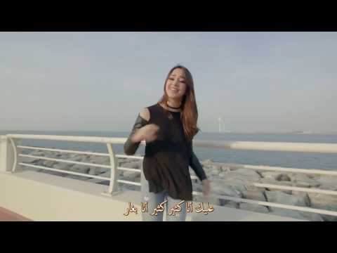اغنيه اسيل عمران Don't You Need Somebody مترجمه عربي thumbnail