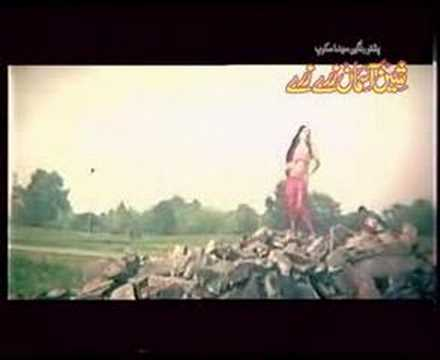 Pashto Film: Sheen Asman Zare Zare: Zar Na Sabregena video