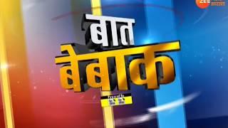 बात बेबाक । 21 जनवरी- बिहार में बिछी चुनाव की बिसात