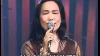Itsuwa Mayumi Ai San San