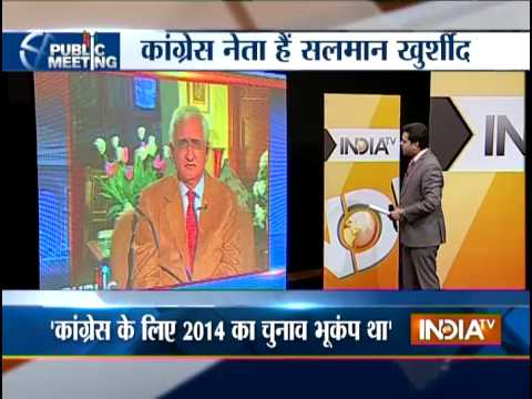 Public Meeting with Salman Khurshid: Salman Khurshid speaks on Priyanka Gandhi's entry in politics