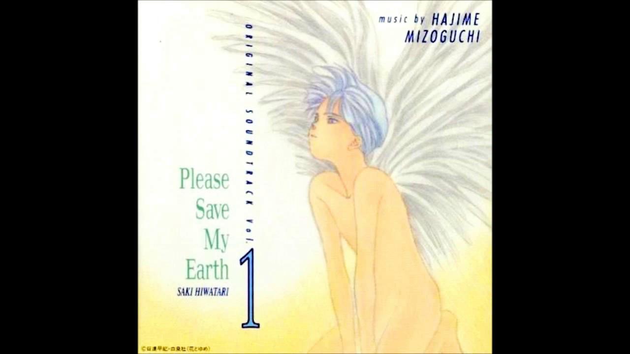 Hajime Mizoguchi & Yoko Kanno - Please Save My Earth (Image Soundtrack)