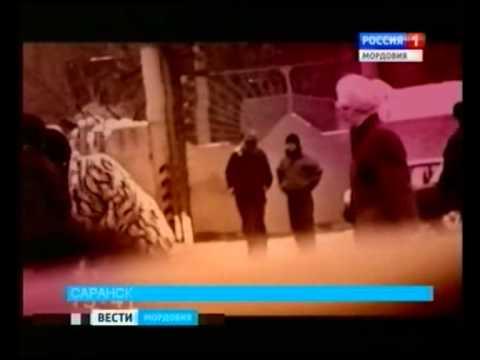 «Кровавая лекция»  В Саранске судят исполнителей дерзкого преступления