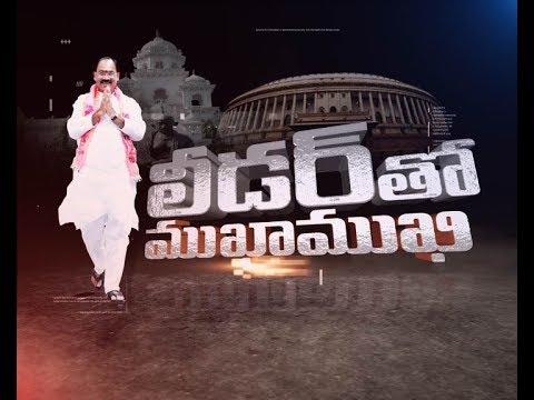 TRS Leader Kusukuntla Prabhakar Reddy | Leader Tho Mukha Mukhi | Full Episode | ABN Telugu