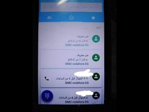 تطبيق خرافي للاتصال باي رقم في العالم مجانا بدون رصيد للاندرويد thumbnail