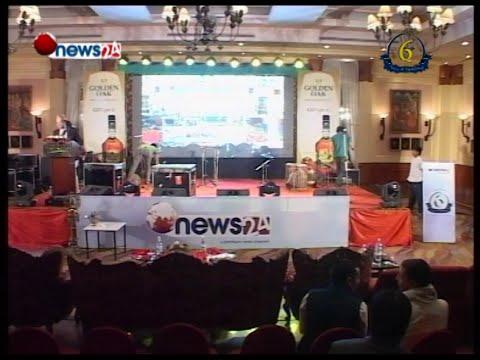 6th Anniversary of NEWS24 TELEVISION At Raddision Hotel [Part 04]- NEWS24 TV