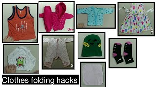 HOW TO FOLD BABY CLOTHES  | 12 BABY CLOTHES HACKS | EASY WAY TO FOLD CLOTHES FOR BABIES |