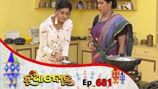 Nua Bohu | Full Ep 681 | 21st Sep 2019 | Odia Serial – TarangTV