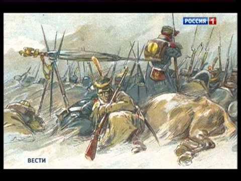 Окончание войны 1812 года