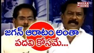 BC Leaders Are Just Working Like As Slaves in TDP Party ?