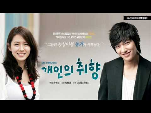 [Personal Taste Ost ] Like an idiot (Like a Fool) - 2AM eng sub