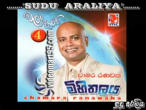 CHAMARA RANAWAKA -09 - HEENA THAWATH.mp4
