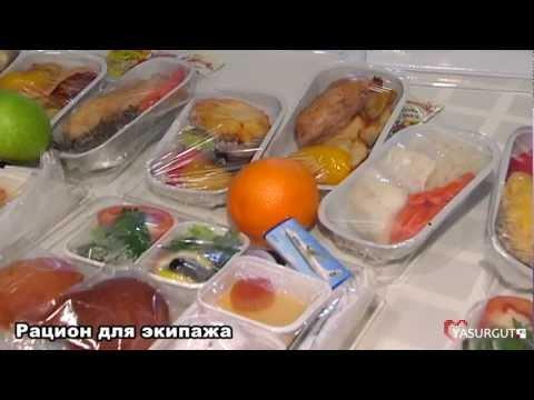 правильное сколько стоит питание на рейсах систем: