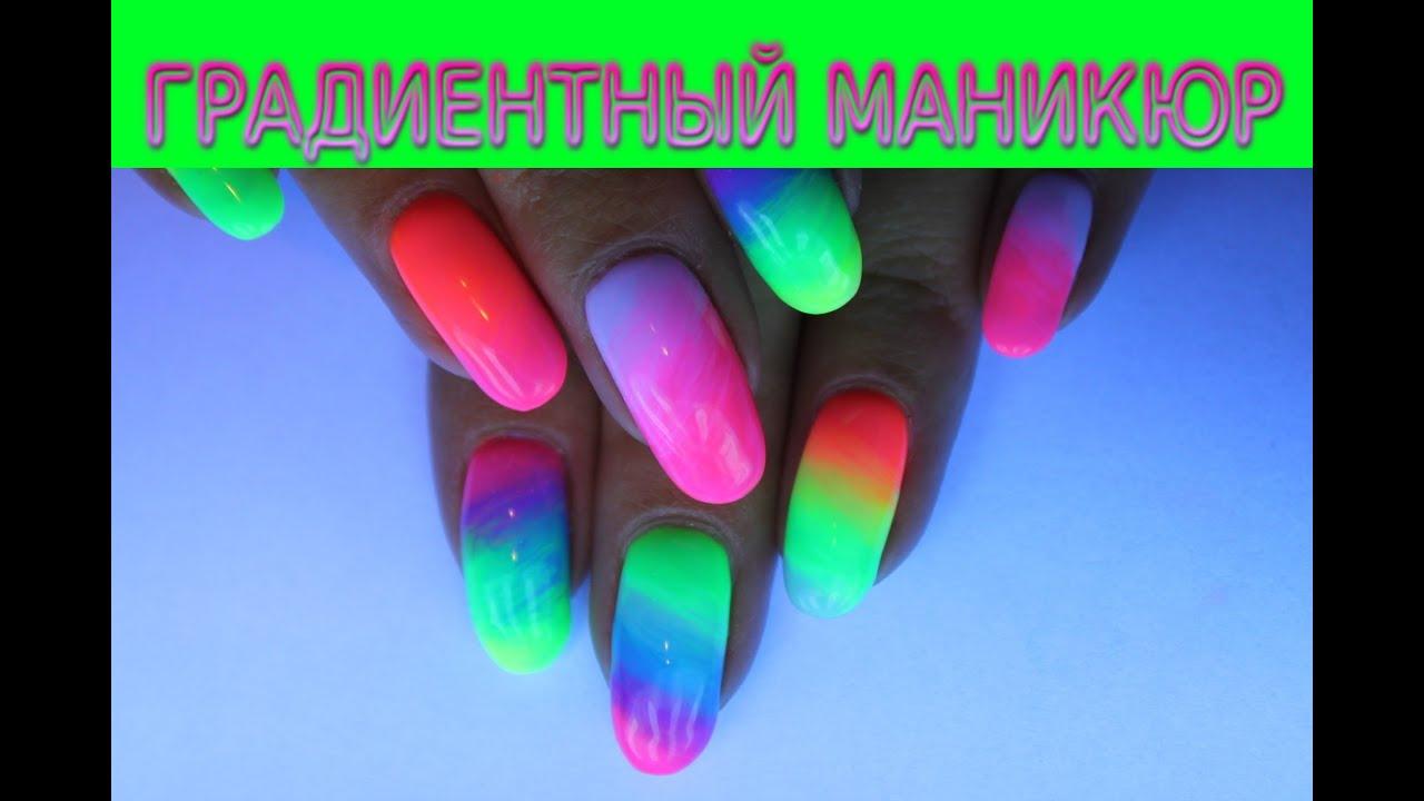 Дизайн ногтей с фосфором