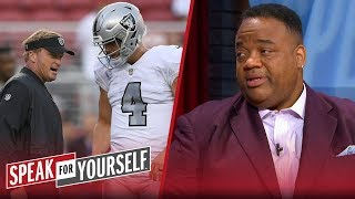 Whitlock admits he was wrong about Derek Carr, talks Gruden's contact | NFL | SPEAK FOR YOURSELF