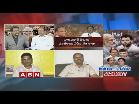 Debate on Rajya Sabha Deputy Chairman Elections | ABN Telugu