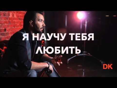КОРОЛЕВА Dенис Клявер