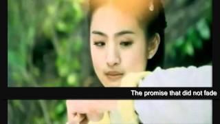 "OST Mandarin ~ Kisah Pendekar Pemanah Rajawali ~ "" I Can Only Love You """