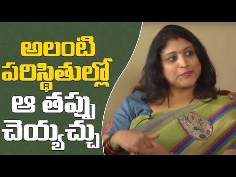 UMA Exclusive Interview || Highlights || Varudhini Parinayam fame || Hangout With Naveena thumbnail