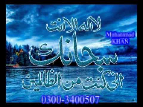 Full-mp 4 Taqreer Raheem Bux Soomro New 2013  allah Ka Azaab New Ramzan 2013 video