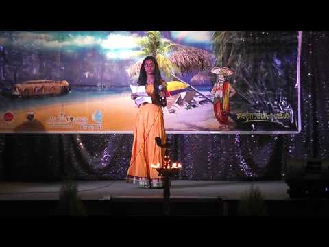 KONJI KARAYALLE MIZHIKAL NANAYALLE Malayalam Song by Priya Biji...