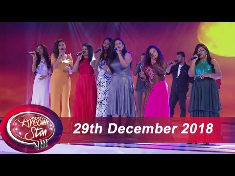 Dream Star Season VIII | 29th December 2018