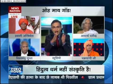 Zero Hour: Controversy over Hindu gods (March 16, 2013)- Part 2