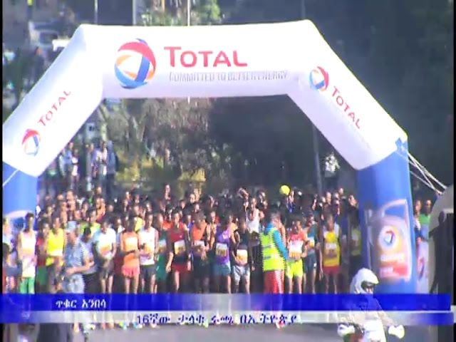 The 16th Great Ethiopian Run (GER)