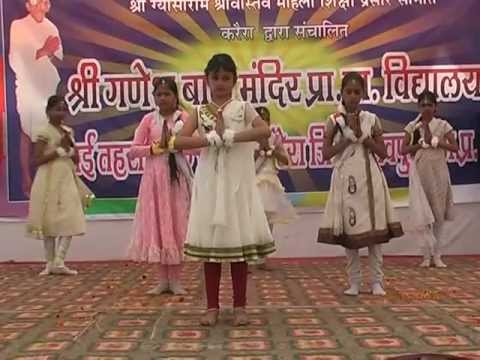 Welcome Song Swagat Ham Karte Hai.sgbm Karera 2013 video