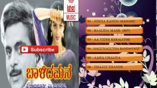 Kannada Movie Full Songs | Baalida Mane | Kannada Hit Songs